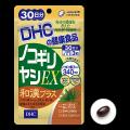 DHC ノコギリヤシ EX 90粒