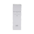 【期間限定】【アイビー化粧品/IVY COSMETICS】ブランクレエdx ブライトアップマスク 100g