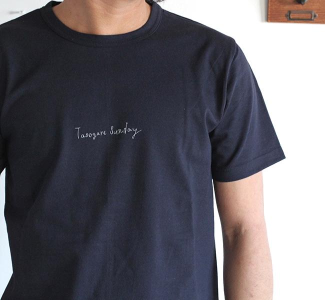 EEL Products イール プロダクツ tasogare sunday Tシャツ