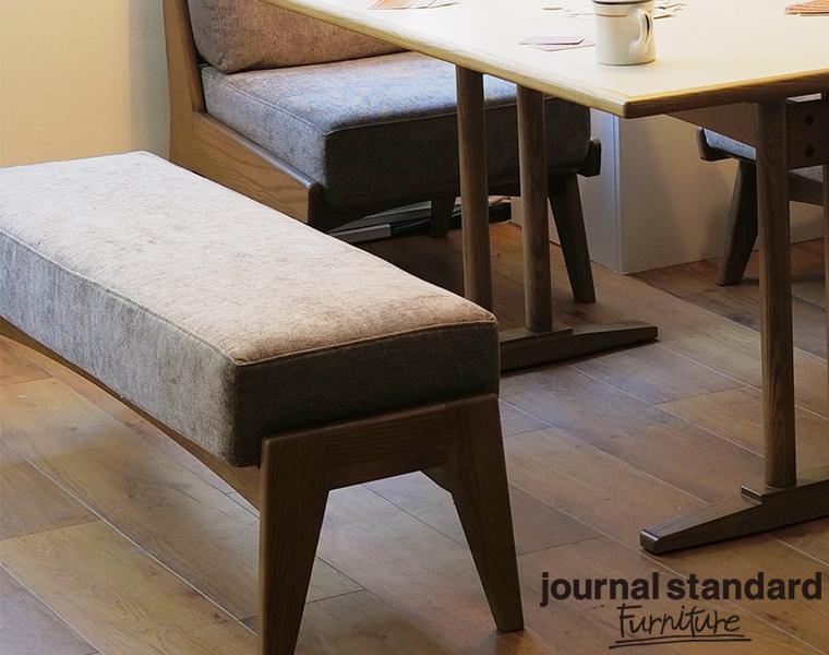 journal standard Furniture ジャーナルスタンダードファニチャー 家具 ALVESTA LD FLAT BENCH アルベスタ エルディ フラットベンチ