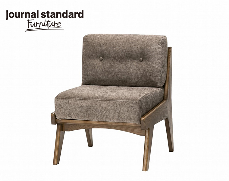 journal standard Furniture ジャーナルスタンダードファニチャー 家具 ALVESTA LD SEAT 1P アルベスタ エルディ 1シーター 5月中旬入荷予約