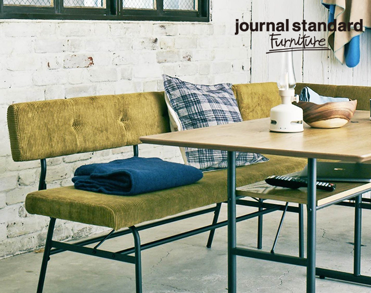 journal standard Furniture ジャーナルスタンダードファニチャー 家具 PAXTON LD BENCH umber /パクストン エルディ ベンチ 7月入荷予約