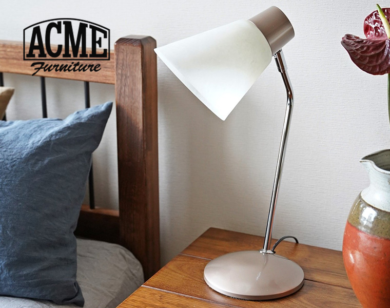 ACME FURNITURE アクメファニチャー LEO DESK LAMP レオデスクランプ