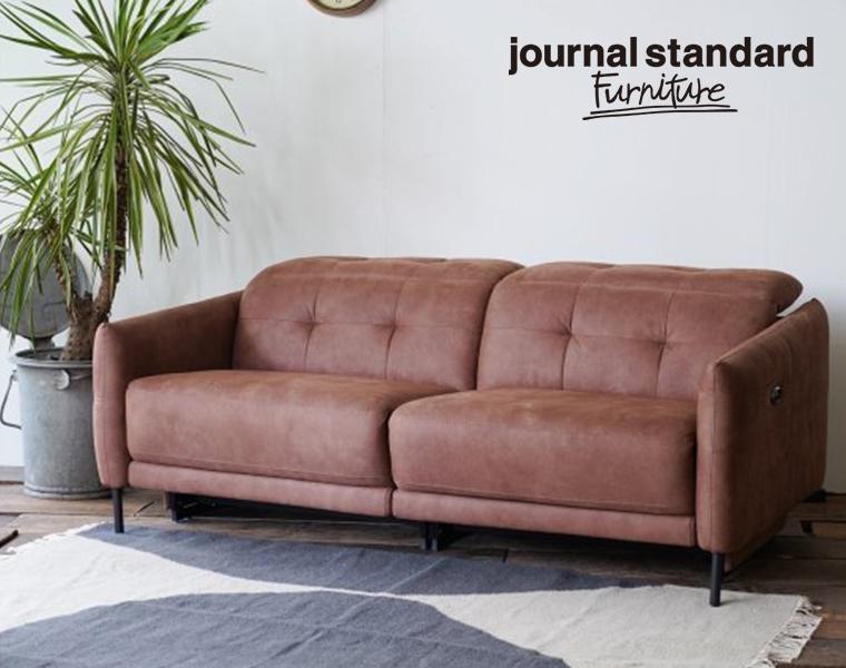 journal standard Furniture ジャーナルスタンダードファニチャー 家具 SHEFFIELD RECLINING SOFA/シーフィールドリクライニングソファ
