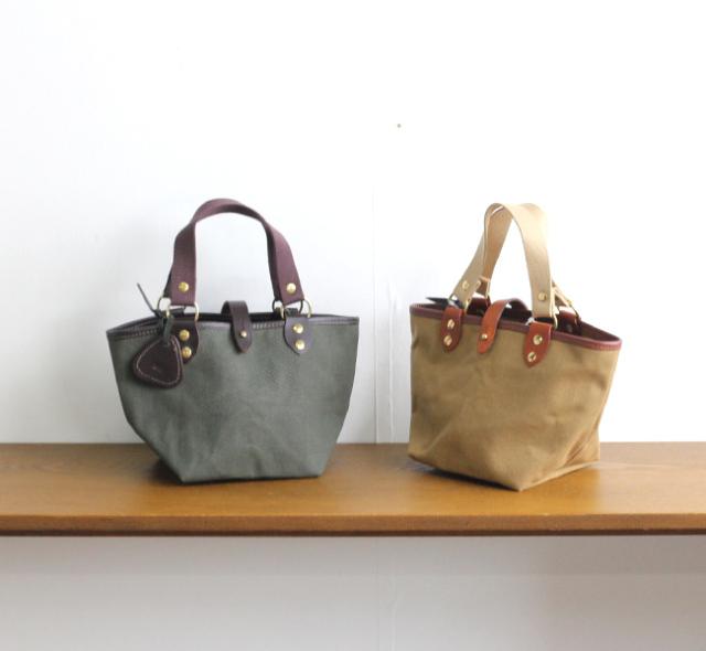 Quality Gunslips  NQG0871H HEAVY DRILL SMALL TOOL BAG S by NARUMI