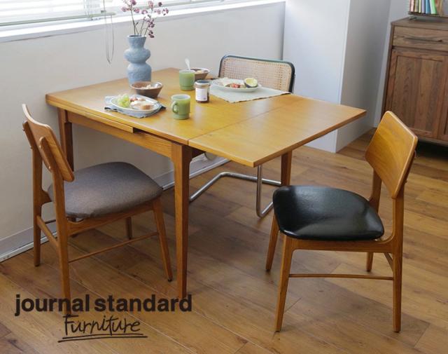 journal standard Furniture ジャーナルスタンダードファニチャー 家具 HABITAT DINING TABLE ハビタ ダイニング テーブル 5月入荷予約