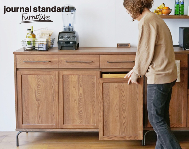 journal standard Furniture ジャーナルスタンダードファニチャー 家具 TIVERTON KITCHEN COUNTER-L ティバートン キッチンカウンターL