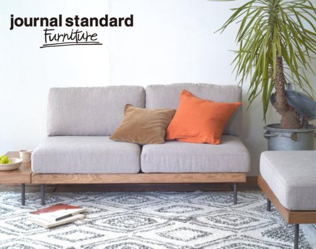 journal standard Furniture ジャーナルスタンダードファニチャー 家具 LILLE SOFA/リルソファ 9月入荷予約