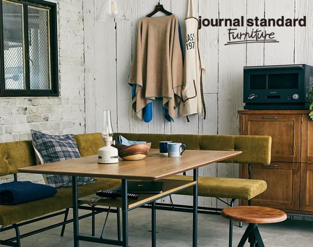journal standard Furniture ジャーナルスタンダードファニチャー 家具 PAXTON LD TABLE/パクストンエルディテーブル