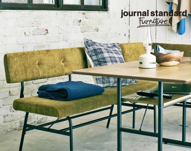 journal standard Furniture ジャーナルスタンダードファニチャー 家具 PAXTON LD BENCH umber /パクストン エルディ ベンチ