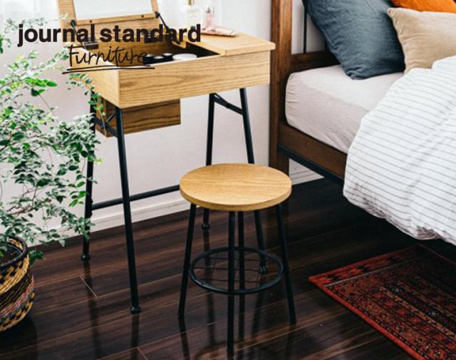 journal standard Furniture ジャーナルスタンダードファニチャー 家具 LILLE STAND STOOL/リルスタンドスツール