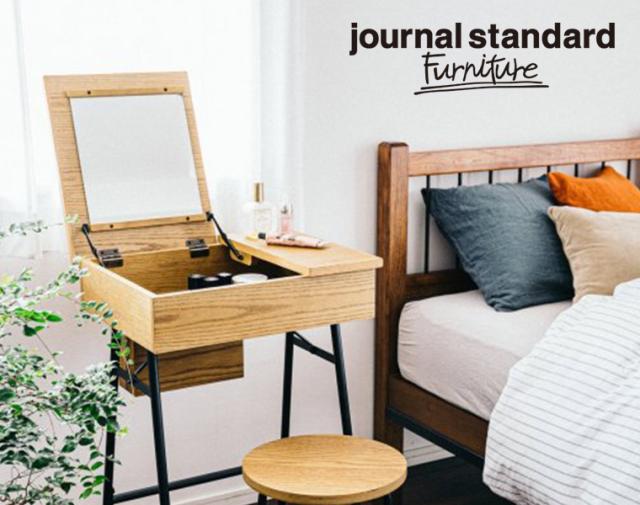journal standard Furniture ジャーナルスタンダードファニチャー 家具 LILLE VANITY DESK/リルバニティデスク8月入荷予約