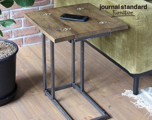journal standard Furniture ジャーナルスタンダードファニチャー 家具 PSF SIDE TABLE QI
