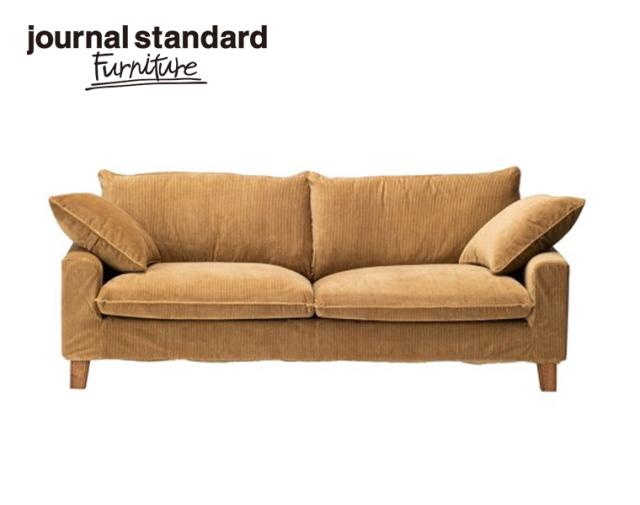 journal standard Furniture ジャーナルスタンダードファニチャー 家具 SOPHIA SOFA 2.5P ソフィアソファ