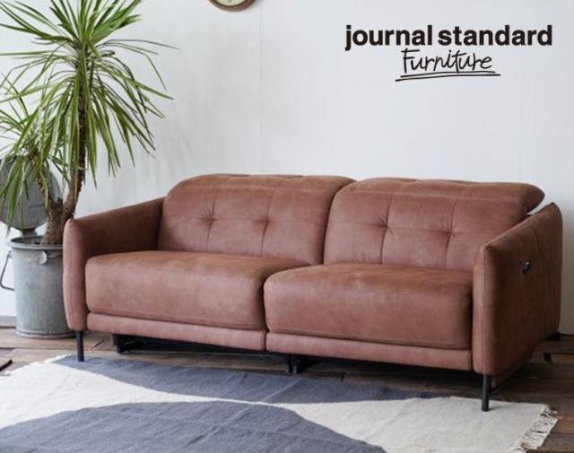 journal standard Furniture ジャーナルスタンダードファニチャー 家具 SHEFFIELD RECLINING SOFA/シーフィールドリクライニングソファ 10月入荷予約