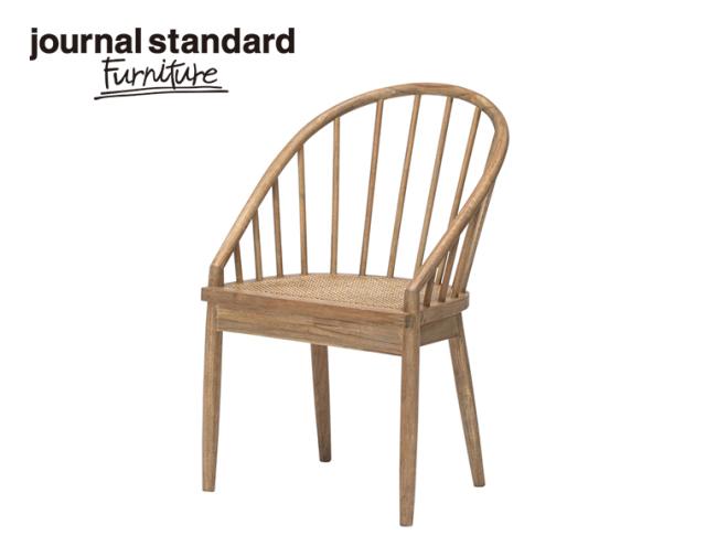 journal standard Furniture ジャーナルスタンダードファニチャー 家具 GIORGI CHAIR LB ジョルジチェア ライトブラウン