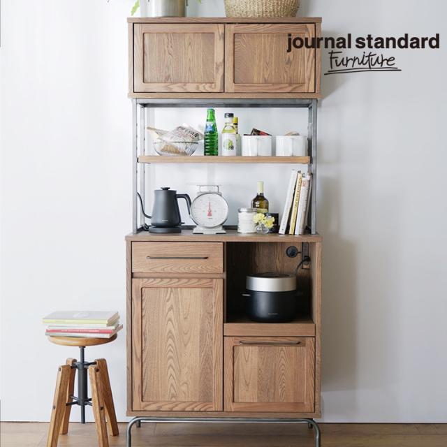 journal standard Furniture ジャーナルスタンダードファニチャー 家具 TIVERTON KITCHEN BOARD-S ティバートン キッチンボードS