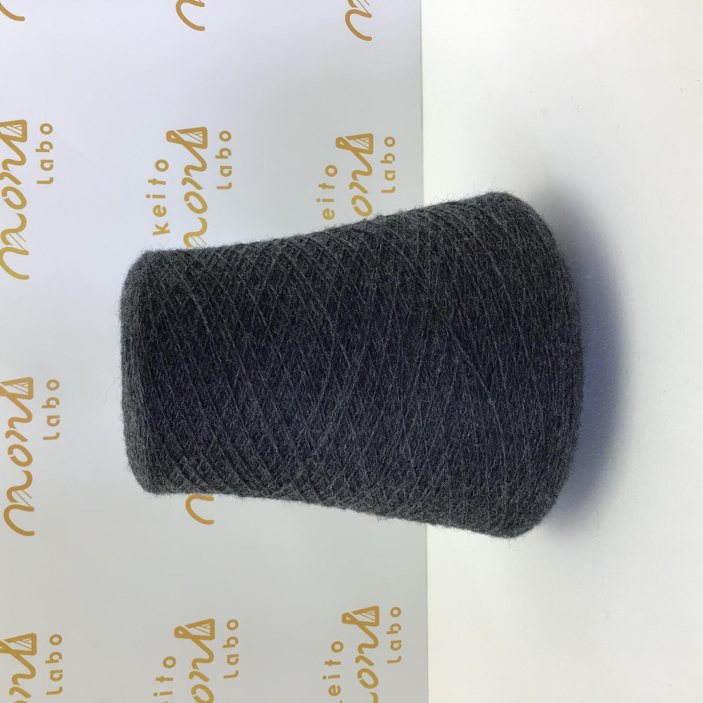 〈毛糸モンラボ〉国産ウール糸/320g