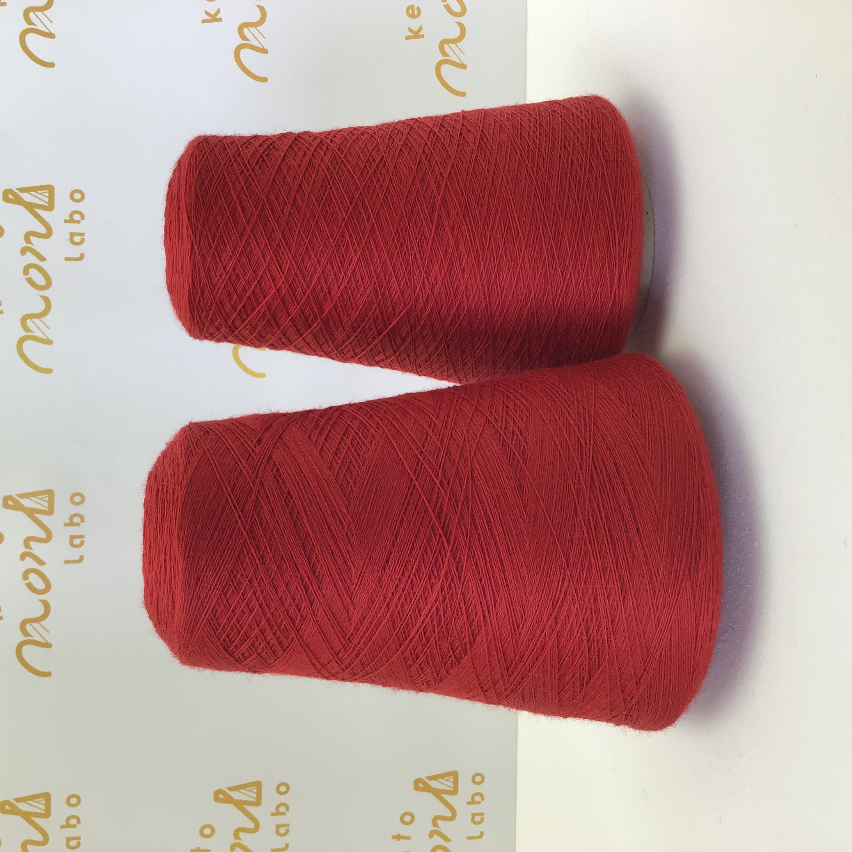 〈毛糸モンラボ〉国産ウール糸/2本で710g