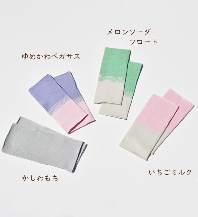 【母の日ギフトにおすすめ】シルク糸で作ったニットアームカバーショートタイプ/新色