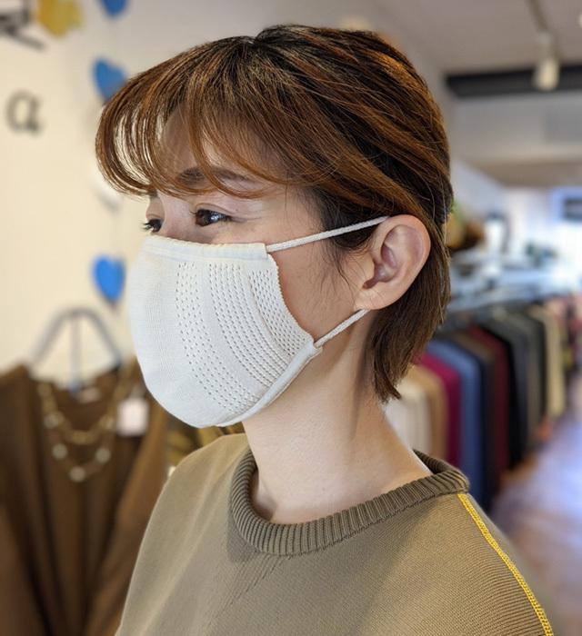 ニットマスク,洗えるマスク,メガネがくもりにくいマスク,抗菌フィルター付きマスク,日本製ニットマスク,見附ニットマスク