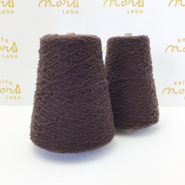 〈毛糸モンラボ〉ウールナイロンイタリア糸/2本で550g