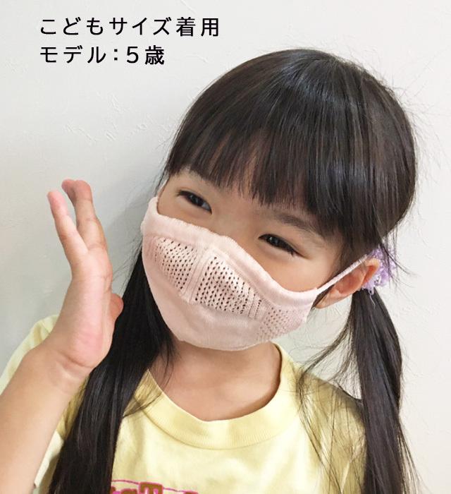 涼しいマスク,夏用マスク,洗って使えるマスク,ニットマスク,プリメーラマスク,見附マスク