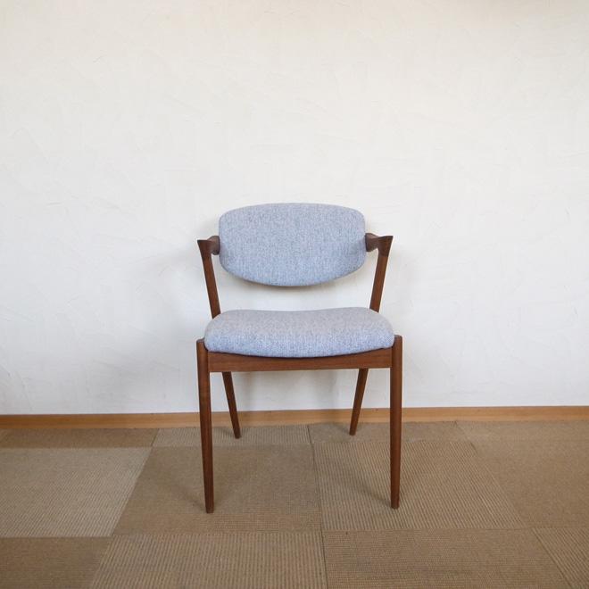 Kai Kristiansen / カイ・クリスチャンセン  NO.48 ダイニングチェア【チーク】 北欧ビンテージ家具