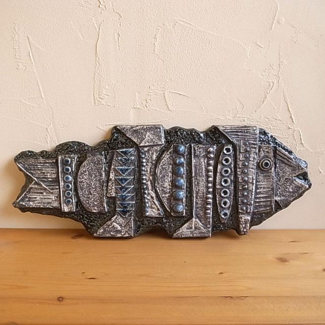 リサ・ラーソンのウォールプレートFish
