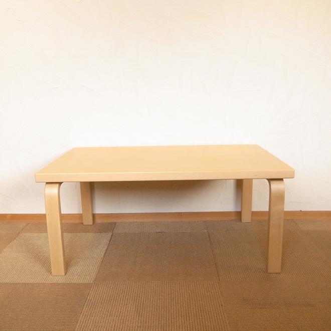 Alvar Aalto / アルヴァ・アアルト アルテック 80B  ソファテーブル【バーチ】