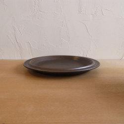 Ulla Procope / ウラ・プロコッペ ARABIA Ruska / ルスカ 丸大皿【47cm】