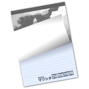 レポート用紙 色上質タイプ 表紙モノクロ/メモ紙モノクロ