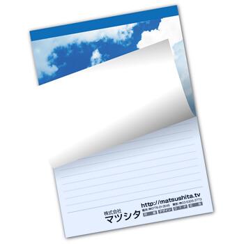 レポート用紙 色上質タイプ 表紙カラー/メモ紙モノクロ