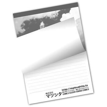 レポート用紙 表モノクロ 中モノクロ