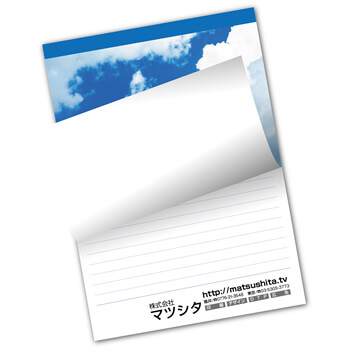 レポート用紙 表カラー 中モノクロ