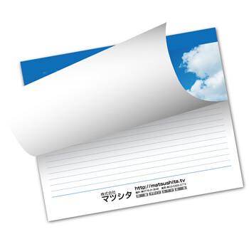 レポート用紙 横タイプ