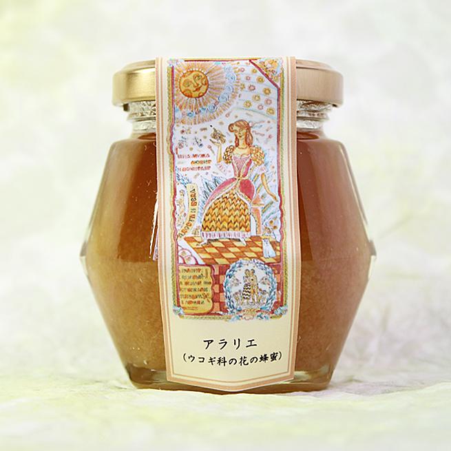 極上アラリエ(ウコギ科の花の蜂蜜) 非加熱 生蜂蜜 100g