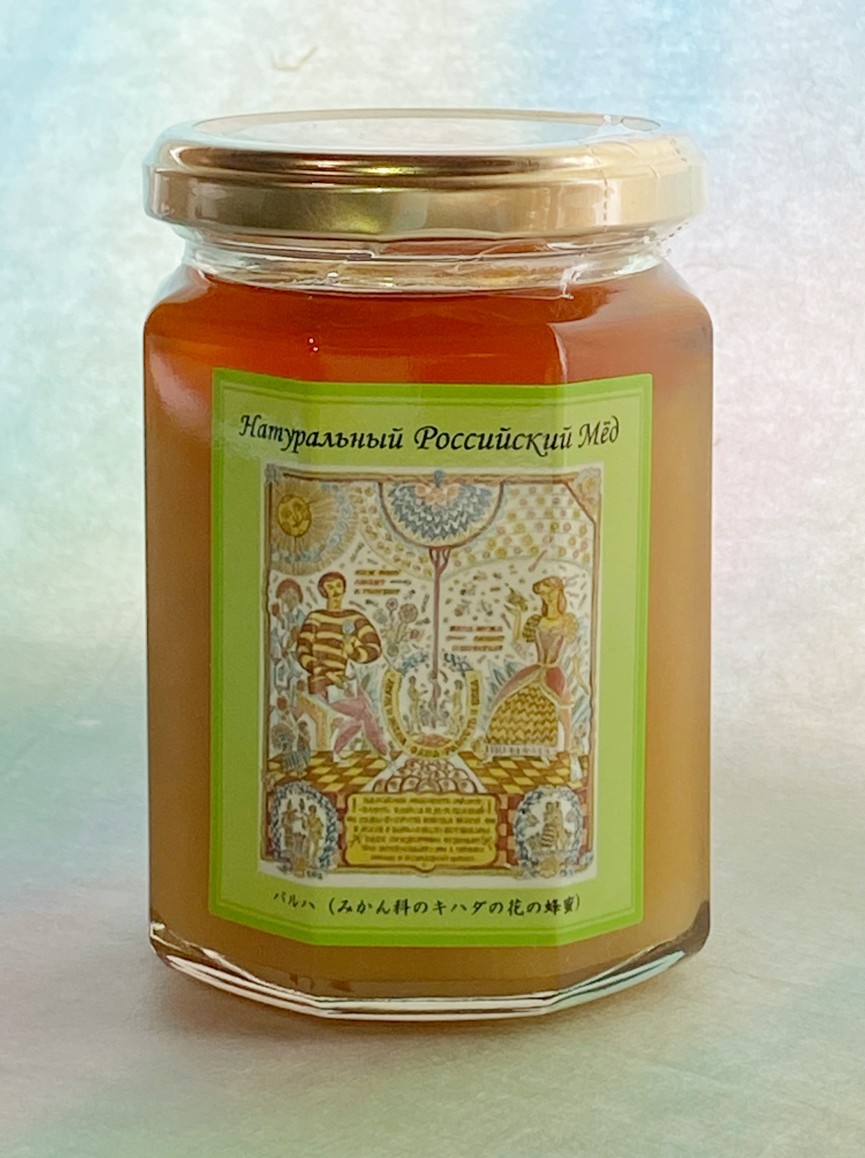 バルハ(キハダの花の蜂蜜 300g)