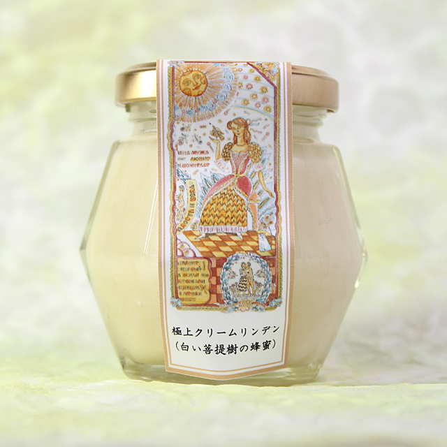 ホワイトハニー クリームリーパ(白い菩提樹の花の蜂蜜) 非加熱 生蜂蜜 100g