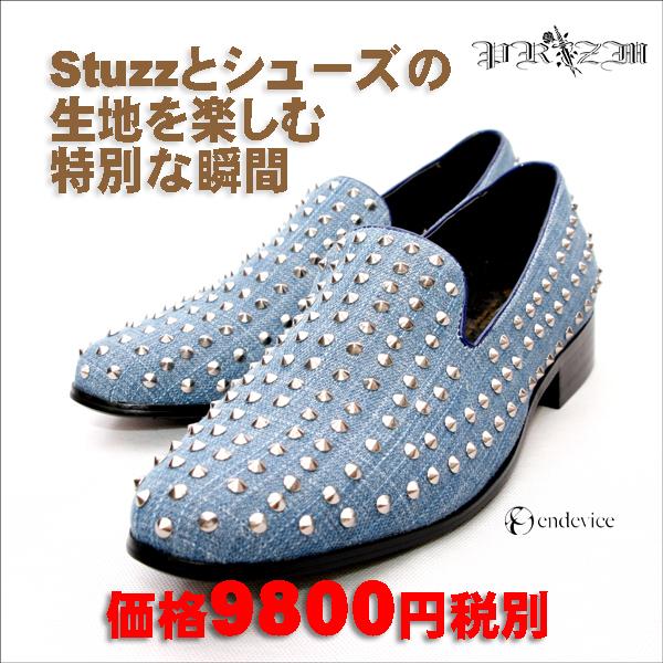 Stuzz Opera Denim Shoes(スタッズオペラデニムシューズ)