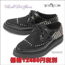 RockBitShoes/ロックビットドレスシューズ