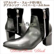 本革ブーツ・Bloom Boots Black/ヒールブーツ