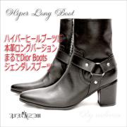 本革ブーツ・Hyper Long Boots /ロングブーツ