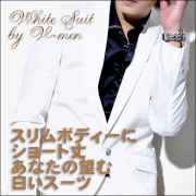 V-MEN White Suit