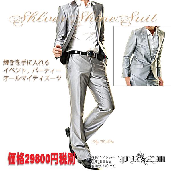 スーツセットアップ,Shilver Suit シングル、ワンボタンスーツ