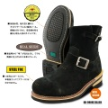 Late Bloomer Enginner Boot