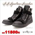 Belt Diamond Sneaker カジュアルスニーカー