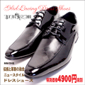 Glid Lacing Dress Shoes