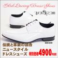 Glid Lacing Dress Shoes