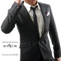 PRiZM Original Suits Mat Rame Stripe